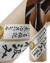 日本酒 地酒 飛騨 渡辺酒造 蓬莱 初汲み 純米吟醸 720ml