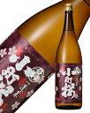 日本酒 地酒 飛騨 渡辺酒造 蓬莱 金紋 小町桜 1800ml
