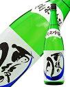 日本酒 地酒 広島 相原酒造 雨後の月 純米吟醸 1800ml