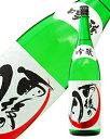 日本酒地酒広島相原酒造雨後の月山田錦吟醸酒1800ml