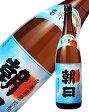 おすすめの焼酎特集 朝日酒造 黒糖 25度 1800ml あす楽
