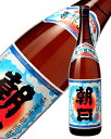 焼酎 鹿児島 朝日酒造 黒糖 30度 1800ml