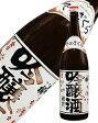 出羽桜酒造 桜花 吟醸酒 1800ml