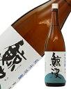 日本酒 地酒 岐阜 恵那醸造 鯨波 純米吟醸 1800ml