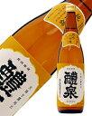 日本酒 地酒 岐阜 玉泉堂酒造 醴泉 純米吟醸 山田錦 720ml
