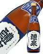 日本酒 地酒 岐阜 玉泉堂酒造 醴泉 特別吟醸 山田錦 720ml あす楽