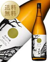 【今月の送料無料】 日本酒 地酒 高知 濱川商店(浜川) 美丈夫 純麗 純米吟醸 1800ml