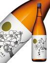 日本酒 地酒 高知 濱川商店(浜川) 美丈夫 麗 吟醸酒 1800ml