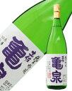 日本酒 地酒 高知 亀泉 純米吟醸 山田錦100% (火入) 1800ml