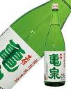 日本酒 地酒 高知 亀泉 特別純米 1800ml