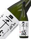 日本酒 地酒 岐阜 三千盛 本醸 720ml