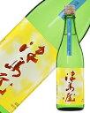 日本酒 地酒 岐阜 御代桜醸造 津島屋 純米吟醸 廣島産八反錦 無濾過生原酒 720ml