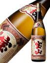焼酎 鹿児島 西酒造 芋焼酎 紅薩摩宝山 25度 1800ml