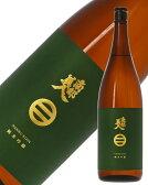 日本酒 地酒 岩手 南部美人 純米吟醸 1800ml あす楽