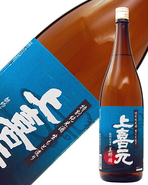 日本酒 地酒 山形 酒田酒造 上喜元 美郷錦 生もと造り 特別純米 1800ml