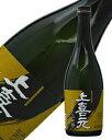 日本酒 地酒 山形 酒田酒造 上喜元 特別純米 山田錦 720ml