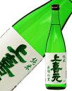 山形 日本酒