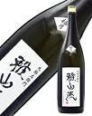日本酒 地酒 山形 新藤酒造店 雅山流 極月 袋取り 純米大吟醸 1800ml