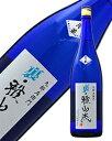 日本酒 地酒 山形 新藤酒造店 裏・雅山流 月華 袋取り 純米大吟醸 1800ml
