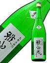 日本酒 地酒 山形 新藤酒造店 雅山流 葉月 純米吟醸 無濾過生酒 1800ml