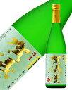 日本酒 地酒 愛媛 成龍酒造 伊予賀儀屋 無濾過純米大吟醸 瓶火入 (緑ラベル) 720ml