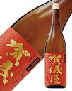 日本酒 地酒 愛媛 成龍酒造 伊予賀儀屋 無濾過純米 瓶火入 (赤ラベル) 1800ml