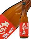 日本酒 地酒 石川 車多酒造 天狗舞 旨醇 純米酒 専用箱付 720ml