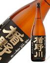 日本酒 地酒 山形 楯の川酒造 楯野川 純米大吟醸 本流 辛口 1800ml