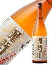 日本酒 地酒 山形 楯の川酒造 楯野川 純米大吟醸 美山錦 中取り 1800ml