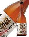 日本酒 地酒 山形 楯の川酒造 楯野川 純米大吟醸 美山錦 中取り 720ml
