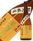 日本酒 地酒 山形 楯の川酒造 楯野川 純米大吟醸 主流 720ml
