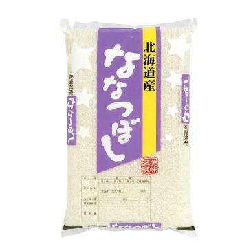 【まとめ買い】「特A」受賞 令和元年産北海道産ななつぼし 白米10kgx2袋 玄米/無洗米加工/米粉加工/保存包装 選択可
