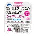 【送料無料】富山県北アルプスの天然水仕立てふんわりごはん200gx24個(1ケース販売)