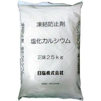 塩化カルシウム(フレーク)25kg(中国製) 道路の凍結防止剤
