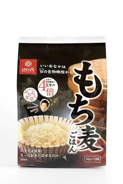 はくばく 『もち麦ごはん』(50gx12袋入り)x6袋(ケース販売)