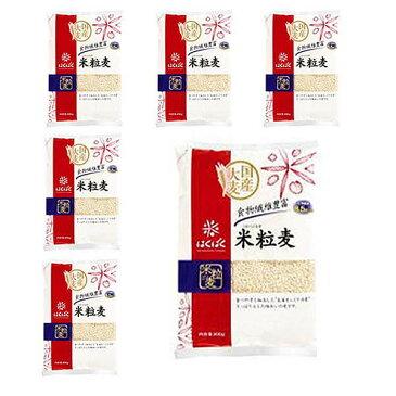 はくばく 米粒麦 800g x6袋(1ケース)※もち麦じゃなくても十分な食物繊維です。