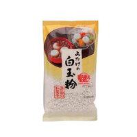 みたけ国内産白玉粉(もち粉)150gx10袋(1ケース)