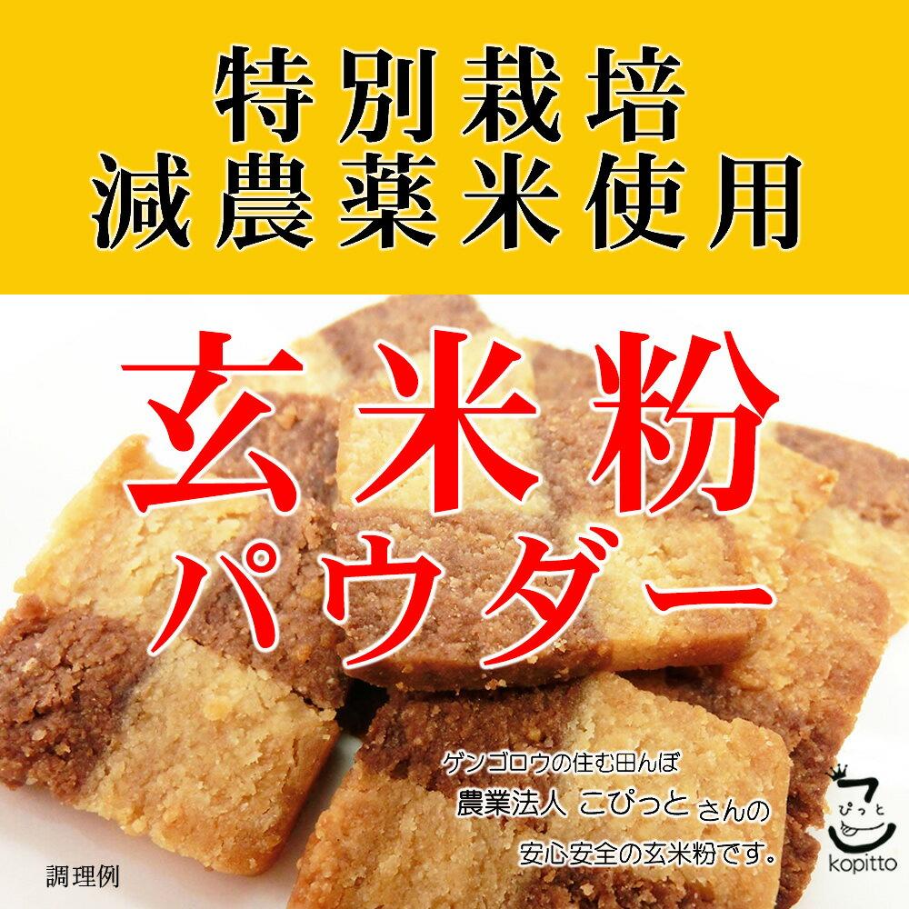 粉類, 米粉  2kgx1