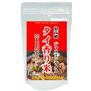 最高級 ジャスミンライス 香り米 タイ米 1.4kg 長期保存包装済