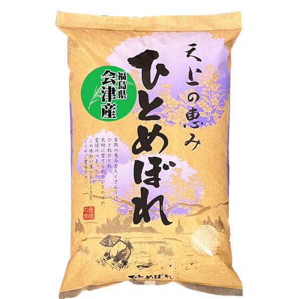 米・雑穀, 白米  A 2 5kgx1