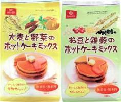 【送料無料】セット販売大麦と野菜のホットケーキミックス(150gx2袋)x3袋お豆と雑穀のホット...
