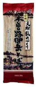 ★リニューアル★はくばく 木曽路御岳そば 200gx12袋入り一年中大活躍する食材です。