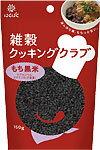 雑穀・雑穀米, 黒米 150g 8