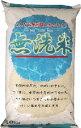 【20kg単位で送料無料】生活応援米 無洗米 10kgなんと3837円(税込)!!!しかも 20キロで送料無料♪