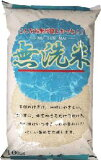 【20kg単位で送料無料】生活応援米 無洗米 10kgなんと4023円(税込)!!!しかも 20キロで送料無料♪
