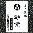 しん農大黒飯 30g×12袋入*配送分類:1