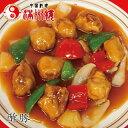 チャプチェ 惣菜セット 惣菜レトルト 手作り惣菜 冷凍食品 手作り中華 お取り寄せ ギフト プレゼント 八百屋さんが作るお惣菜