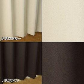 ★満天カーテン★【送料無料】なめらか遮光カーテン北欧1級遮光カーテン4枚セットストライプレースカーテン