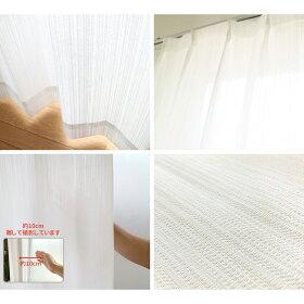 1級遮光カーテン、断熱カーテン、保温、防寒、オーダーカーテン