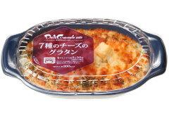 ヤヨイ食品 FDG MIO 7種のチーズのグラタン 200g